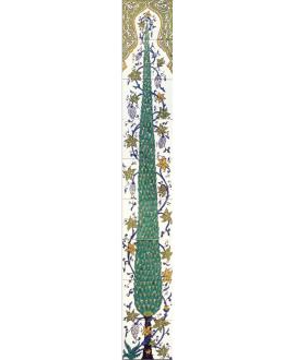 Fresque décorée émaillée 25x180cm, D cyprès vert sur fond ivoire, composée de 9 carreaux de 20x25cm